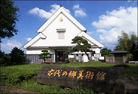 古代の郷 美術館
